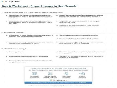 Phase Change Calculations Worksheet