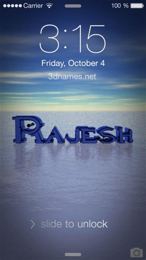 download rajesh name wallpaper gallery
