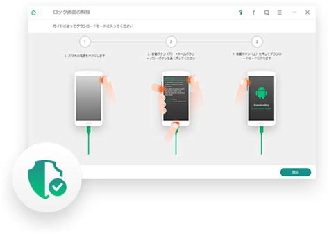 Android Lock Screen Removal by 公式 Iskysoft Toolbox Androidロック画面の解除