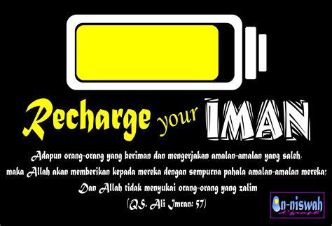 Recharge Your Iman recharge your iman an niswah