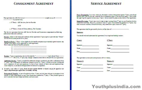 consignment inventory agreement template consignment inventory agreement template