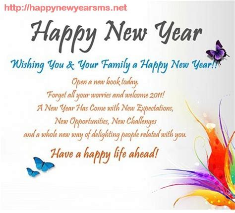 happy new year sms in english