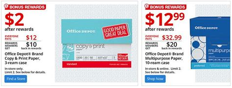 save money with office depot and officemax deals office