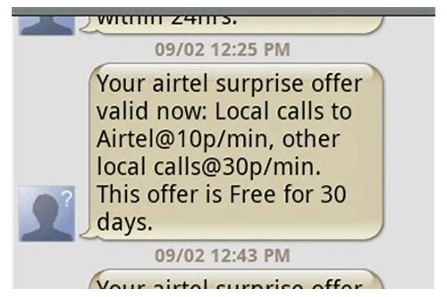 free airtel recharge coupon code