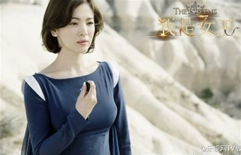 download film china the queens quot the queens quot reveals gorgeous stills of song hye gyo soompi