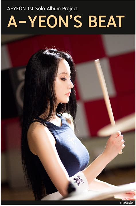 bebop a yeon drum makestar a yeon 1st album project