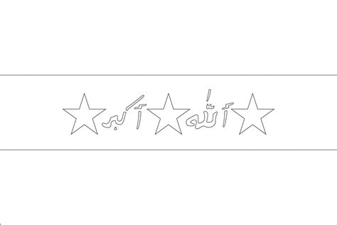 Iraq Flag Coloring Page world flags coloring pages 4