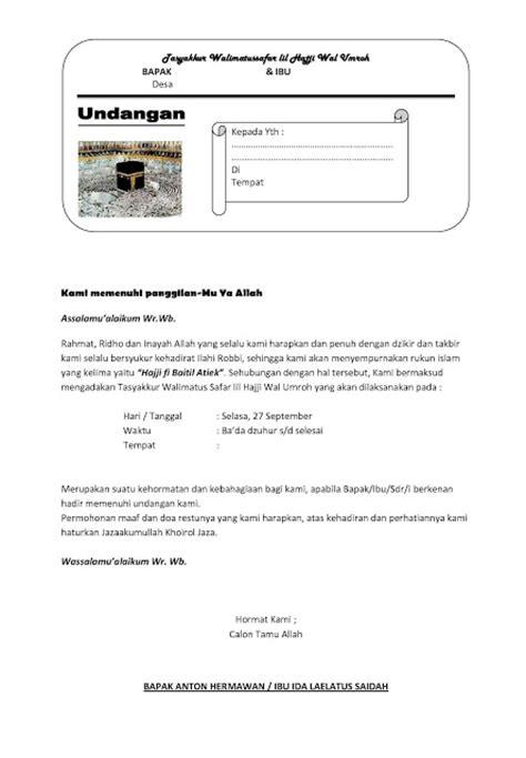 cara membuat undangan haji bentuk undangan walimatussafar haji artikel indonesia