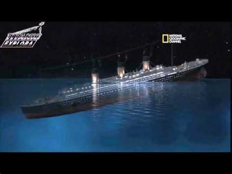 Titanic Sinking Theory by How Sank The Titanic New Sinking Theory 2012 By