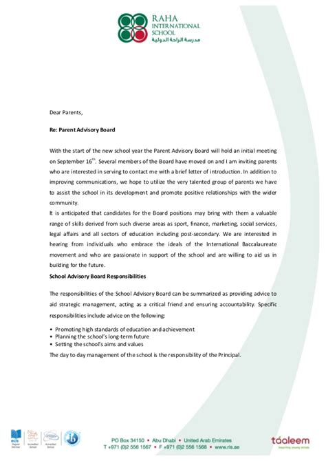 Invitation Letter For Advisory Board Meeting Invitation Letter To Board Meeting Sle Pta Meeting Invitation Letter 6 Conference How To