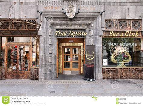 Award Winning Kitchen Designs thai restaurant in london editorial photo image 49702441