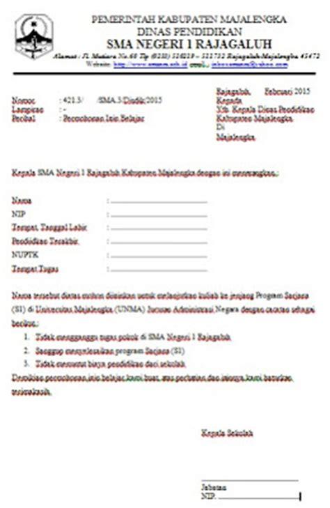 Surat Izin Pns Tidak Masuk Dinas by Inilah Contoh Surat Izin Belajar Untuk Pns Contoh Surat