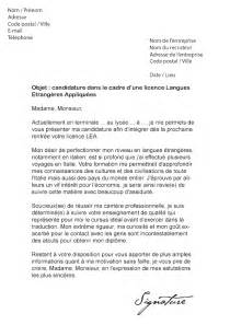 Lettre De Motivation Lea Anglais Lettre De Motivation Licence Lea Mod 232 Le De Lettre