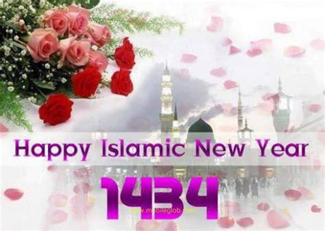 islamic new year wishes message new islamic year hd 2013 wallpapers backgrounds images