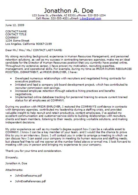 sample resume for hr intern 3