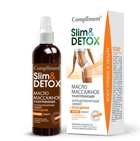 House Detox Masseuse Ingrid by Compliment Slim Detox Warming Anticellulite