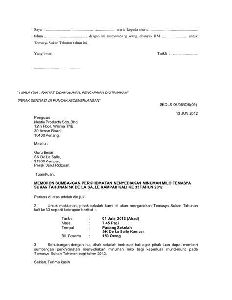 contoh surat tuntutan wang tahanan 28 images komed uitm melaka on