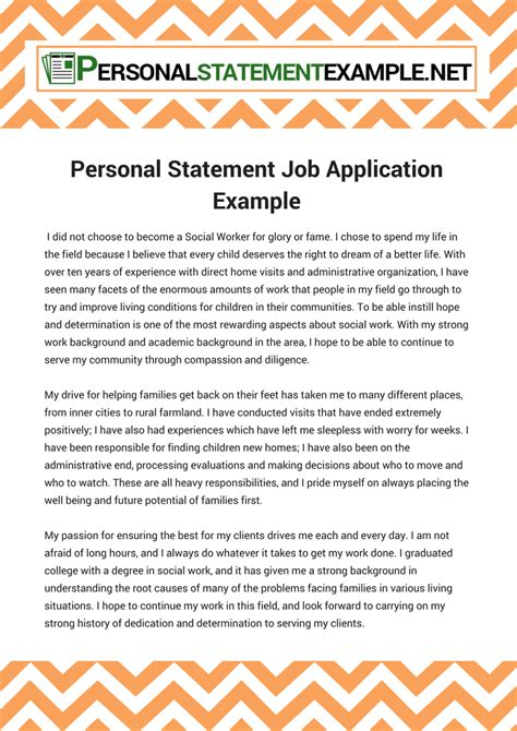 personal statement essay examples for college 1 related 10 medical