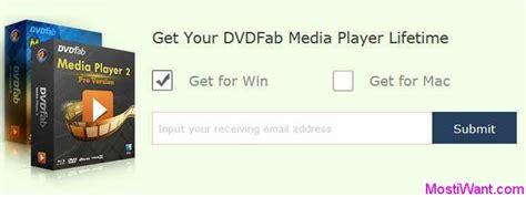 giveaway dvdfab media player - Dvdfab Giveaway