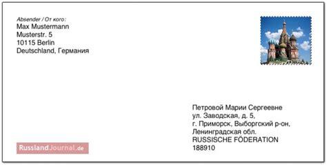 Anschrift Briefvorlage Brief Nach Russland Richtig Adressieren Russlandjournal De