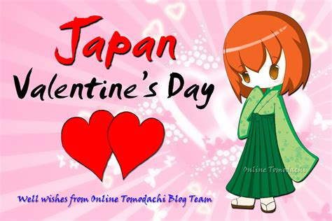 happy valentines day in japanese tomodachi japan s day