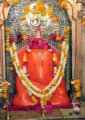 ganpati bappa morya  mahad shree varad vinayak
