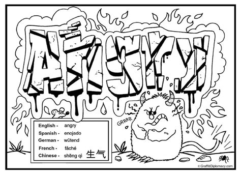 graffiti art coloring book cool drawing coloring pages