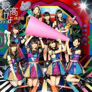 kenshi yonezu rar download 8th single hkt48 saiko ka yo rar nakama music