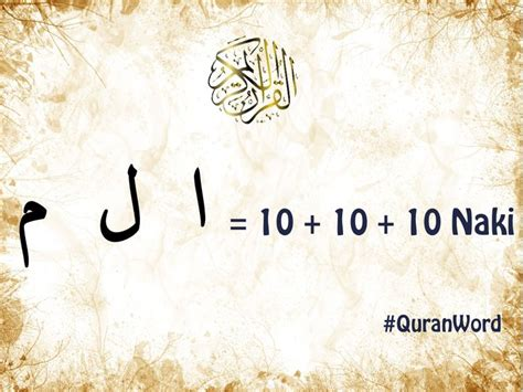 best quran translation in 25 best ideas about quran translation on