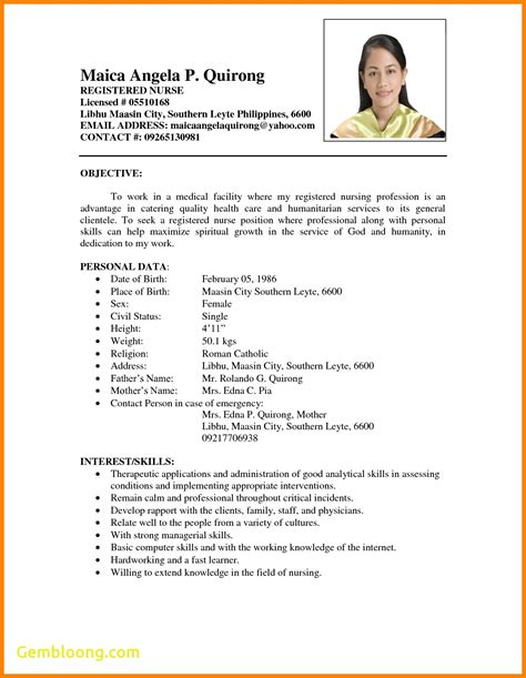 new resume template school leaver best templates