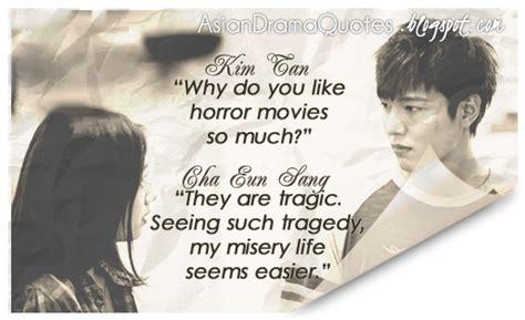 Heirs Korean Drama Quotes
