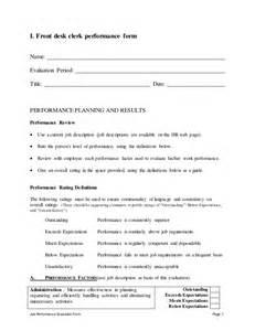 front desk clerk performance appraisal