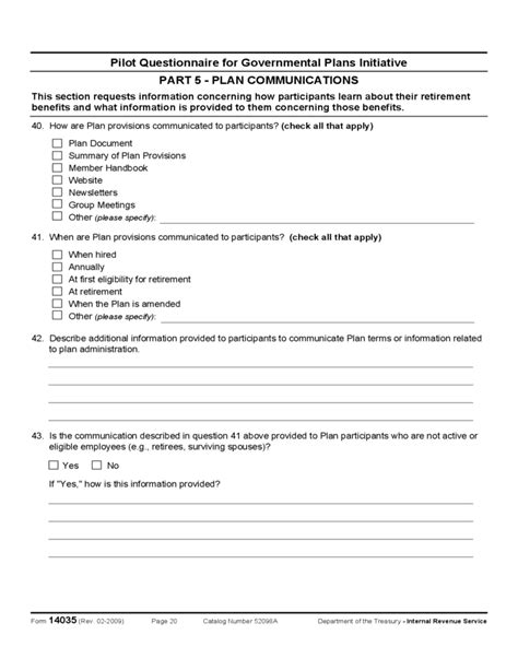 code section 401 a 17 form 14035 pilot questionnaire for governmental plans