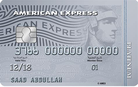 Register American Express Gift Card Canada - amex corporate card pin change infocard co