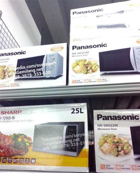 Microwave Ukuran Kecil jual microwave panasonic nn sm322 ekonomis asli baru