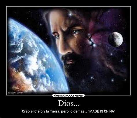 imagenes de dios viendo la tierra dios desmotivaciones