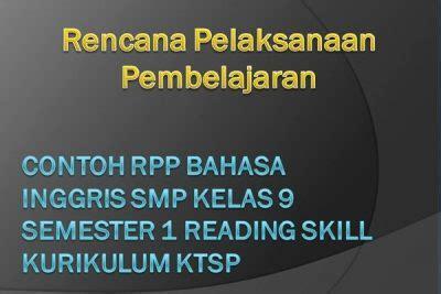 Basa Jawa Kelas Ix Erlangga Ktsp contoh rpp bahasa inggris smp kelas 9 semester 1 reading skill ktsp kuliahbahasainggris