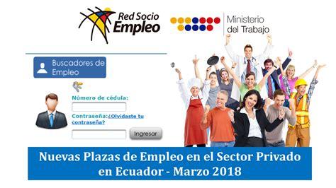 nueva escala de remuneracion para el sector publico 2016 nuevas plazas de empleo en el sector privado en ecuador