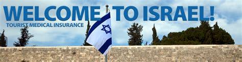 medical  travel insurance  israel  participants