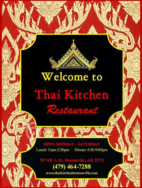 Thai Kitchen Bentonville by Thai Kitchen Home