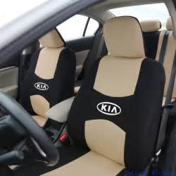 Seat Covers For Kia Kia Seat Cover Chinaprices Net