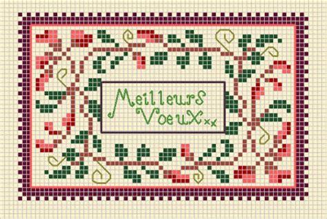 pattern maker keygen pattern maker 4 crack pdfeng
