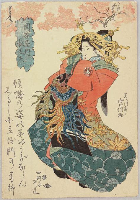 japanese prints ukiyo e in 0714124532 utagawa kunitomi beauty nagatayu artelino ukiyo e search
