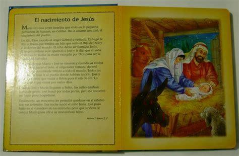 Historia Bblica Del Antiguo Y Nuevo Testamento | historia bblica del antiguo y nuevo testamento crueles