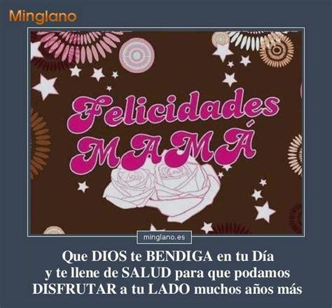 apoyos economicos a madres solteras 2016 programas y tutoriales gratis en castellano abcdatos