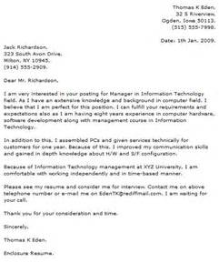 technology cover letter exles