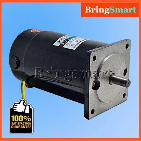 dc 220v electric motor high speed motor 1800rpm reversible