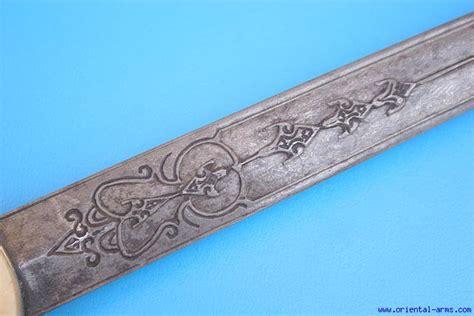 ottoman court oriental arms very fine turkish ottoman court dagger