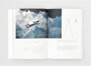 Yasuhiro Suzuki Blinking And Flapping Works By Yasuhiro Suzuki Spoon