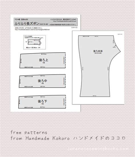 sewing pattern making books free download free japanese sewing patterns handmade kokoro japanese